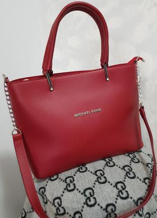Красивая сумка из турецкой эко кожи красная черная бордовая серая