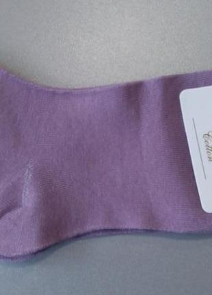 Якісні демісезоні носки р 36-40