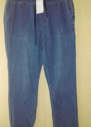 Свободные джинсовые штаны брючки большого размера