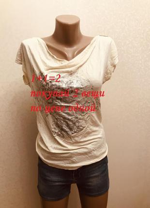 Блуза, футболка, цвета беж