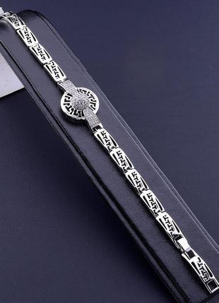 Браслет 'xuping' фианит 17 см. (родий) 0806650