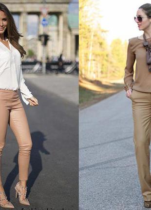 Полная распродажа!!!кожаные брюки/штаны/бежевые/от gerry weber...