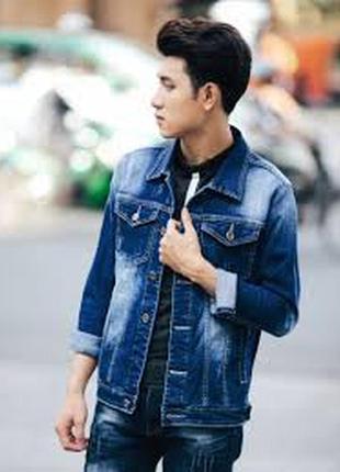 Потертая джинсовая куртка от house/голубая-s-м-ка