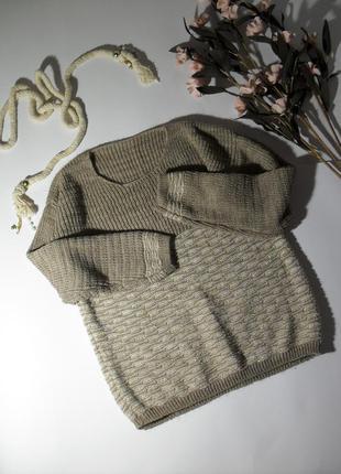 Красивая теплая кофта свитер коричневая -s