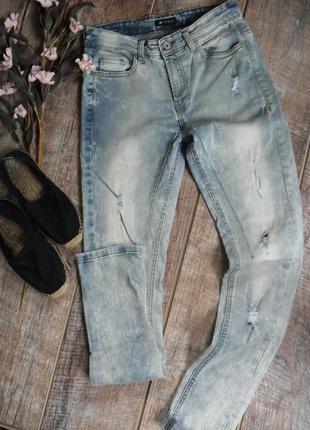 Стильные рваные джинсы скинни,зауженые с высокой посадкой tanoli