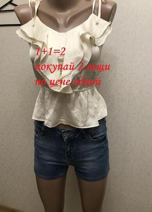 Блуза, легкая блуза с рюшами