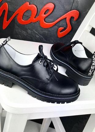 36-41. натуральная кожа. элегантные кожаные туфли на шнурках