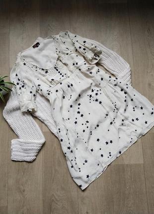 Платье звезды с коротким рукавом