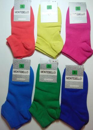Носки женские короткие цветные montebello монтебелло сто проце...