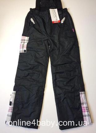 Горнолыжные брюки штаны nkd германия полукомбинезон