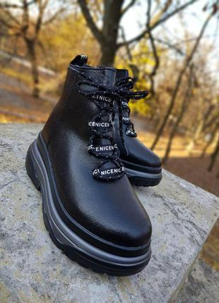Кожаные ботинки зимине из натуральной кожи черные