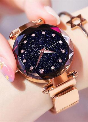 Часы женские наручные со звездным небом