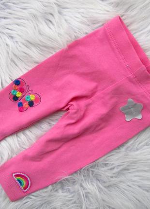 Стильные  лосины штаны брюки f&f