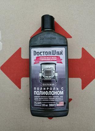 Полироль Doctor Wax цветная с полифлоном «баклажан» (300мл)