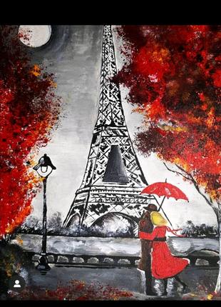 """Срочно продам картину """"Париж моя любовь"""""""