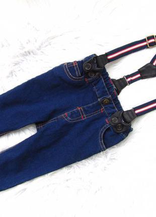 Стильные джинсы  штаны брюки на подтяжках ahlens