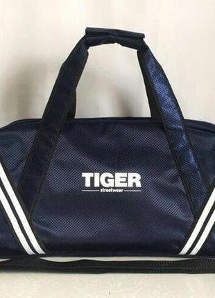 Спортивная сумка 50*23*17см