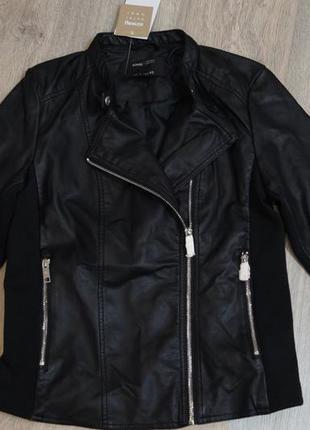 Трендовая куртка с эффектом утяжки