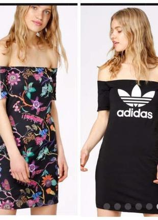 Спортивное платье на две стороны