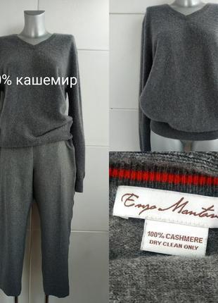 Кашемировый теплый свитер (100% кашемир) базового серого цвета