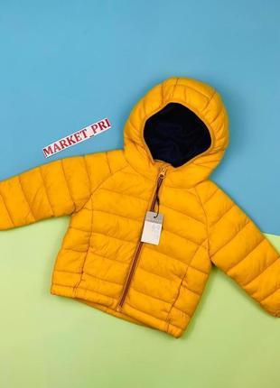Куртка детская примарк для мальчика