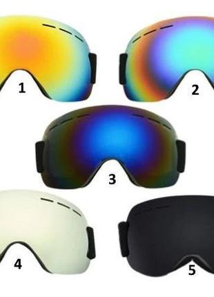 Лыжная маска горнолыжные очки защита от UV лижні окуляри мото ...
