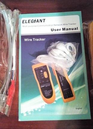 ELEGIANT JW-360 Line Finder