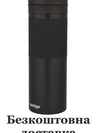 Contigo TWISTSEAL Glaze Термокружка 470 мл 16oz, супер подарок