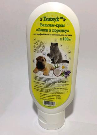 Бальзам-крем «Лапки в порядке» 100 мл для собак и котов