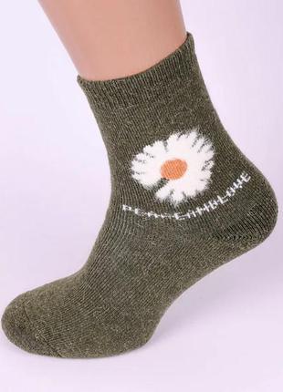 Носки женские ангора шерсть махра . теплые зимние носки.