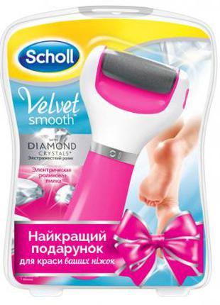 Электрическая роликовая пилка Scholl Velvet Smooth Diamond Crysta