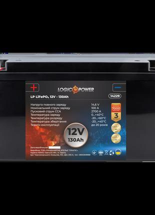 Аккумулятор для автомобиля литиевый LP LiFePO4 12V - 130 Ah (+...