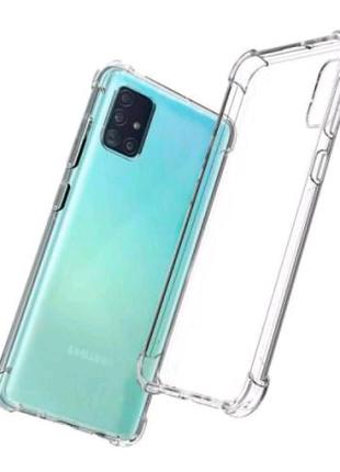 Чехол Samsung a51 противоударный galaxy