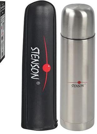 Вакуумный термос 0,35 л Stenson с чехлом