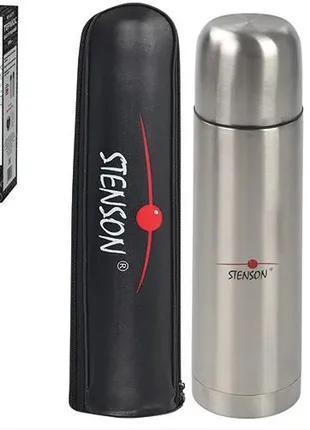 Вакуумный термос 0,5 л Stenson с чехлом