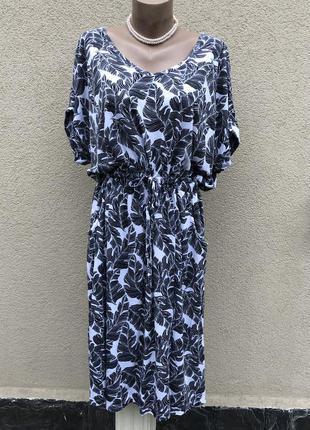 Платье реглан,трикотаж вискоза,под пояс,большой размер,батал,