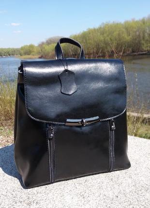 Рюкзак-сумка с замками натуральная кожа