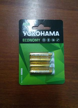 батарейка yokohama