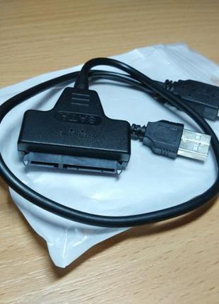 """Переходник - адаптер USB 2.0 на SATA для HDD, SSD 2.5"""" дисков ..."""