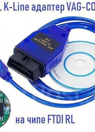 Диагностический сканер USB K-Line KKL VAG COM 409.1 Чип FTDI (...