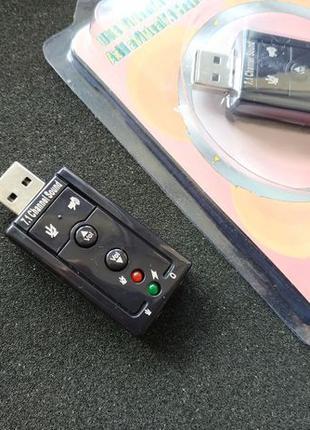 USB Звуковая карта внешняя Virtual 7.1 (Новая)