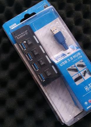 HUB USB 3.0 ХАБ, концентратор 4 порта, с выключателями (Новый)