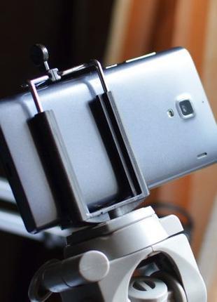 Универсальный держатель телефона для установки на штатив (Новый)