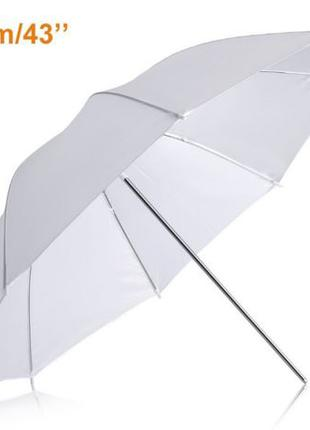 Фото зонт отражающий белый студийный/прозрачный диаметр 110см ...