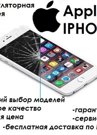 Замена ремонт Аккумулятор iPhone 5/5s/5c/SE/6/6+/6s/6s+/7/7 Pl...