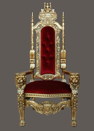 трон барокко Imperiale Lione