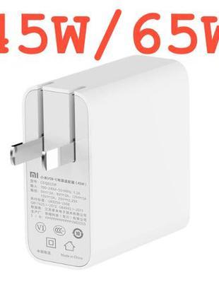 Зарядное устройство для Ноутбука Xiaomi, зарядка, блок питания...