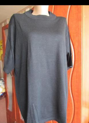 Трикотажная удлинённая футболка