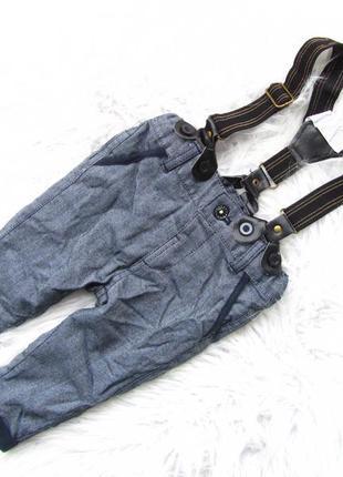 Стильные джинсы  штаны брюки на подтяжках kiabi