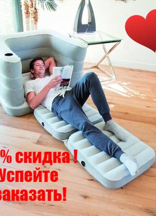 Шикарное надувное кресло с -50% скидкой